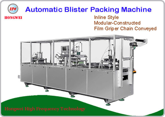 15KW Automatic Blister Packing Machine For Oral Healthcare Products Packaging